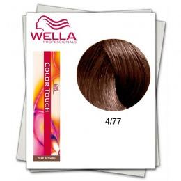Vopsea fara Amoniac - Wella Professionals Color Touch nuanta 4/77 castaniu mediu castaniu intens