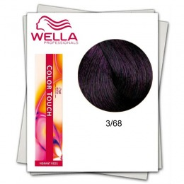 Vopsea Fara Amoniac Wella Professionals Color Touc
