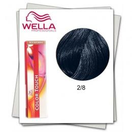 Vopsea fara Amoniac - Wella Professionals Color Touch nuanta 2/8 negru albastrui