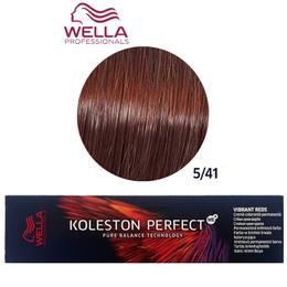 Vopsea Crema Permanenta - Wella Professionals Koleston Perfect ME+ Vibrant Reds, nuanta 5/41 Castaniu Deschis Aramiu Cenusiu