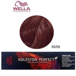 Vopsea Crema Permanenta - Wella Professionals Koleston Perfect ME+ Vibrant Reds, nuanta 55/55 Castaniu Deschis Intens Mahon Intens