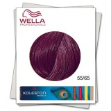 Vopsea Permanenta - Wella Professionals Koleston Perfect nuanta 55/65