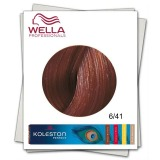 Vopsea Permanenta - Wella Professionals Koleston Perfect nuanta 6/41