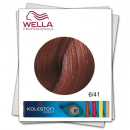 Vopsea Permanenta - Wella Professionals Koleston Perfect nuanta 6/41 blond inchis aramiu cenusiu