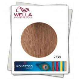 Vopsea Permanenta - Wella Professionals Koleston Perfect nuanta 7/38 blond mediu auriu albastrui