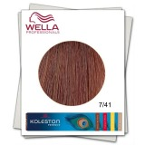 Vopsea Permanenta - Wella Professionals Koleston Perfect nuanta 7/41