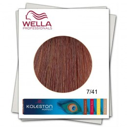 Vopsea Permanenta - Wella Professionals Koleston Perfect nuanta 7/41 blond mediu aramiu cenusiu