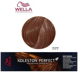 Vopsea Permanenta - Wella Professionals Koleston Perfect nuanta 7/77 blond mediu castaniu intens