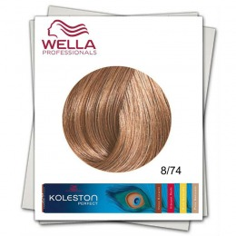 Vopsea Permanenta - Wella Professionals Koleston Perfect nuanta 8/74 blond deschis castaniu roscat