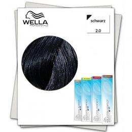 Vopsea Permanenta - Wella Professionals Koleston Perfect Innosense nuanta 2/0 negru