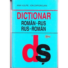 Dictionar RomaN-Rus, RuS-Roman - Ana Vulpe, Ion Zaporojan
