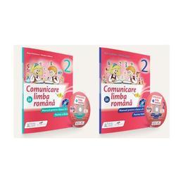 Set comunicare in limba romana - Clasa 2 - Partea I+partea II + CD - Iliana Dumitrescu, Nicoleta Ciobanu, editura Cd Press