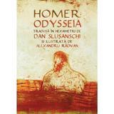 Odysseia - Homer, editura Humanitas