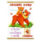 Citesc si colorez cu autocolante: Mama - Grigore Vieru