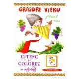 Citesc Si Colorez Cu Autocolante: Plaiul Meu - Grigore Vieru
