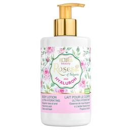 Lapte de Corp cu Trandafiri si Acid Hialuronic - Victoria Beauty Roses and Hyaluron 250 ml