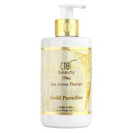 Lapte de corp Aroma Therapy Gold Paradise - 250 ml