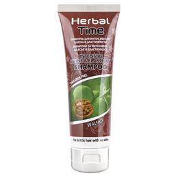 Sampon Revitalizant cu Nuci - Herbal Time Intensive Shine Elasticity Shampoo - 250 ml