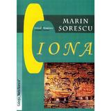 Iona - Marin Sorescu, editura Scrisul Romanesc