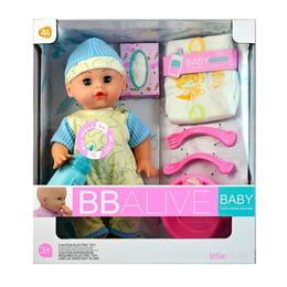 Papusa Baietel Baby Lovely - care spune mama, tata, plange, rade, cu accesorii mancare