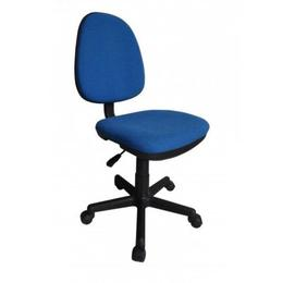Scaun directorial US08 Siena textil albastru - Unic Spot Ro