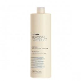 Sampon Antimatreata - Oyster Cutinol Stardust Shampoo 1000 ml