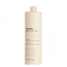 Sampon impotriva Caderii Parului - Oyster Cutinol No Gravity Shampoo 1000 ml