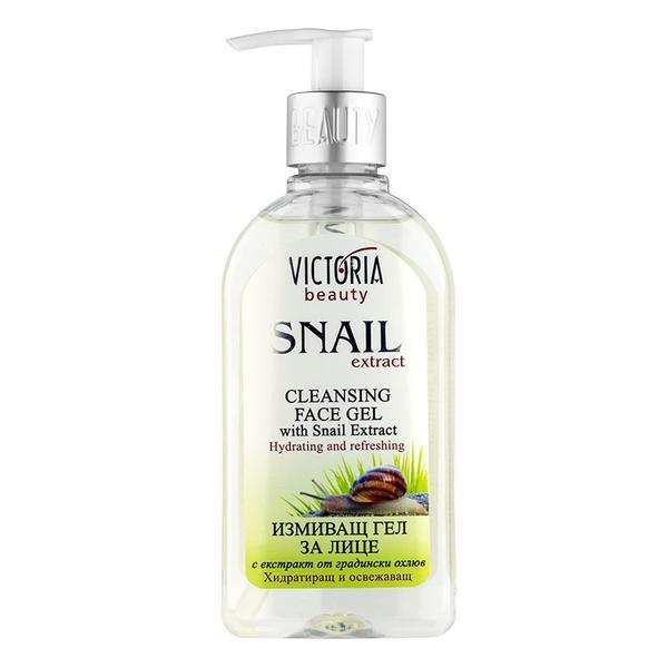 Gel pentru curatarea fetei cu extract de melc Victoria Beauty - Camco - 200 ml imagine produs