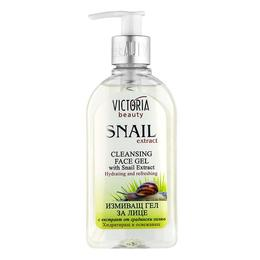 Gel pentru curatarea fetei cu extract de melc Victoria Beauty - Camco - 200 ml