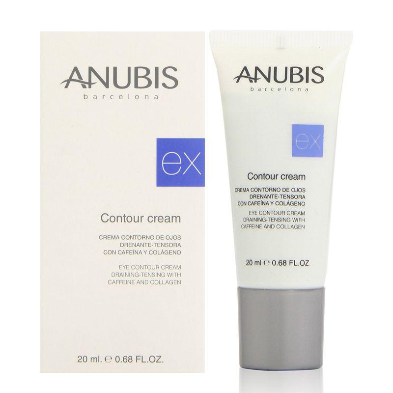 Crema pentru Conturul Ochilor - Anubis Excellence Eye Contour Cream 20 ml imagine produs