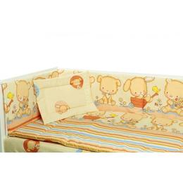 Aparatori laterale pentru pat Lovely Bear