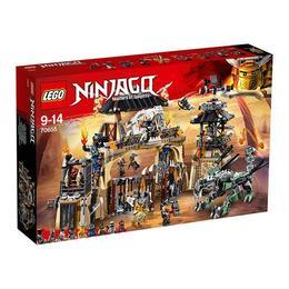 LEGO Ninjago - Groapa Dragonilor (70655)