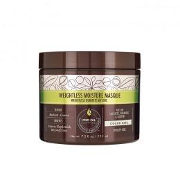 Masca Hidratanta pentru Par Fin - Macadamia Professional Weightless Moisture Masque 222ml