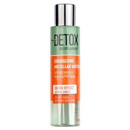 Apa micelara cu actiune detoxifianta Regal Detox - DX2 Rosa Impex - 135 ml