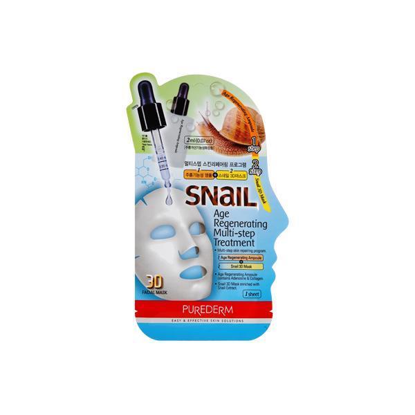 Masca antirid in 2 pasi cu extract de melc - Snail Age Regenerating Multi Step Tratament Camco - 2 buc imagine produs