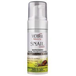 Spuma pentru curatarea fetei cu extract de melc - Refreshing Facial Foam Cleanser Victoria Beauty - 160 ml