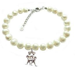 Bratara Zodiac Gemeni cu Perle Naturale Albe 7 mm - Cadouri si Perle